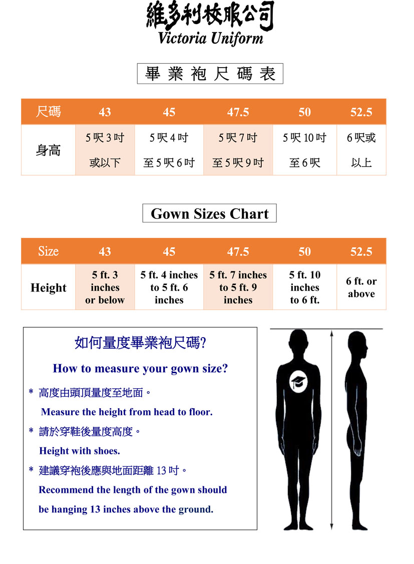 Fine Jostens Cap And Gown Size Chart Gallery - Top Wedding Gowns ...